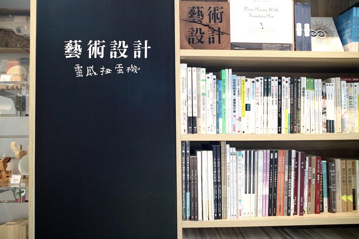 嘉義景點|承億小鎮慢讀 延續讀書人的獨立書店回憶