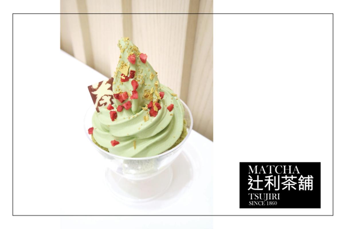 台北信義抹茶|辻利茶舖 我把抹茶冰變成聖誕樹了