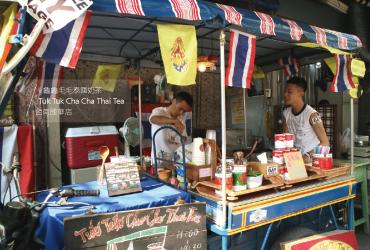 台南中西區美食|龜龜毛毛泰國奶茶 國華街嘟嘟車飄香道地泰國味