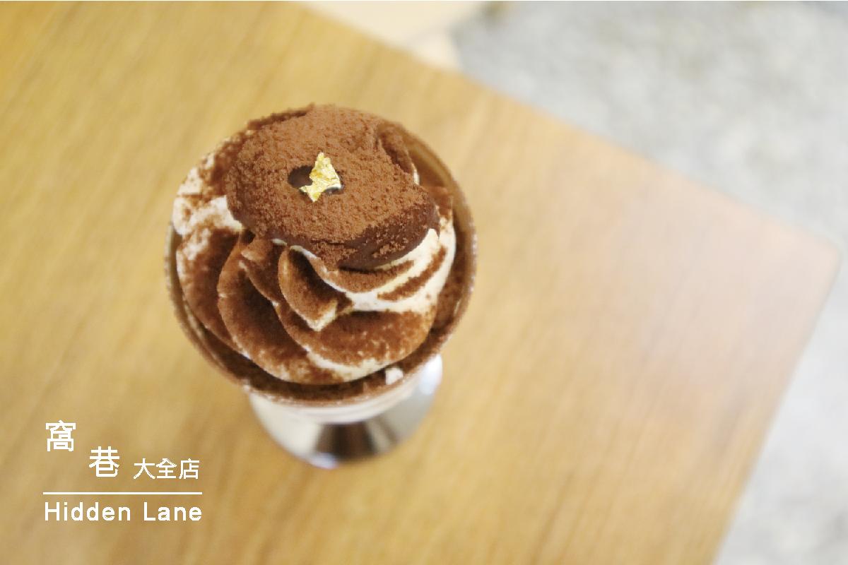 台中火車站甜點|窩巷Hidden Lane 流沙千層蛋糕 酒杯甜點 復古玩具
