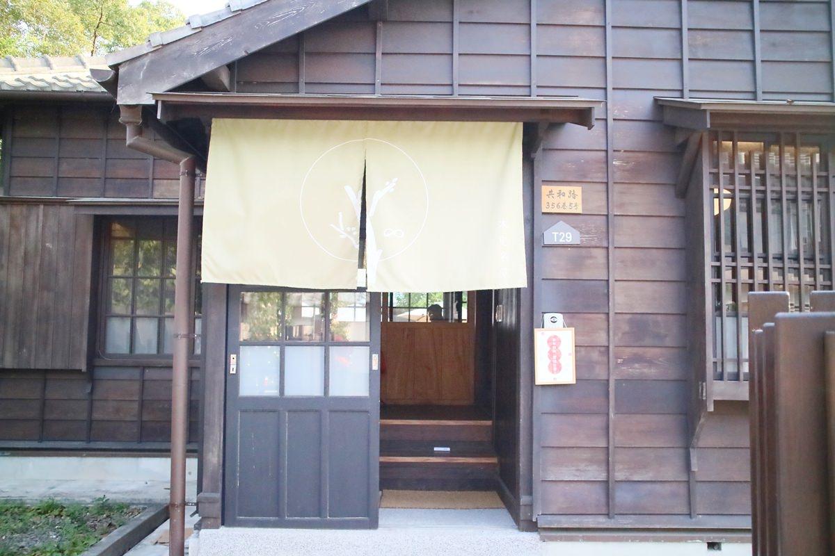 嘉義甜點咖啡館|木更咖啡/木更名堂 專賣馬德蓮的下午茶咖啡廳