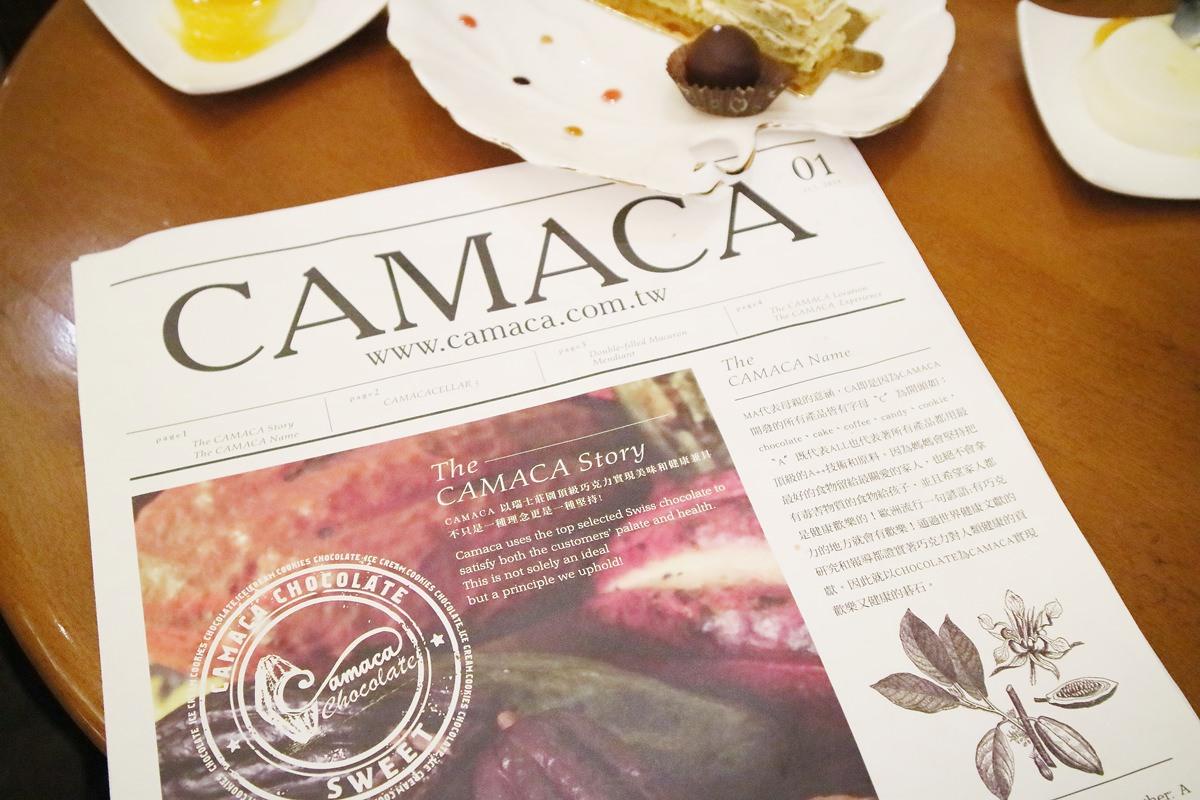 雲林斗六甜點|卡莫卡巧克力莊園 堅持散播歡樂的頂級巧克力