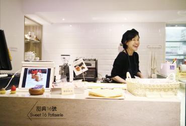 台北天母甜點|甜典16號Sweet 16 Patisserie  充滿歡樂的甜點店