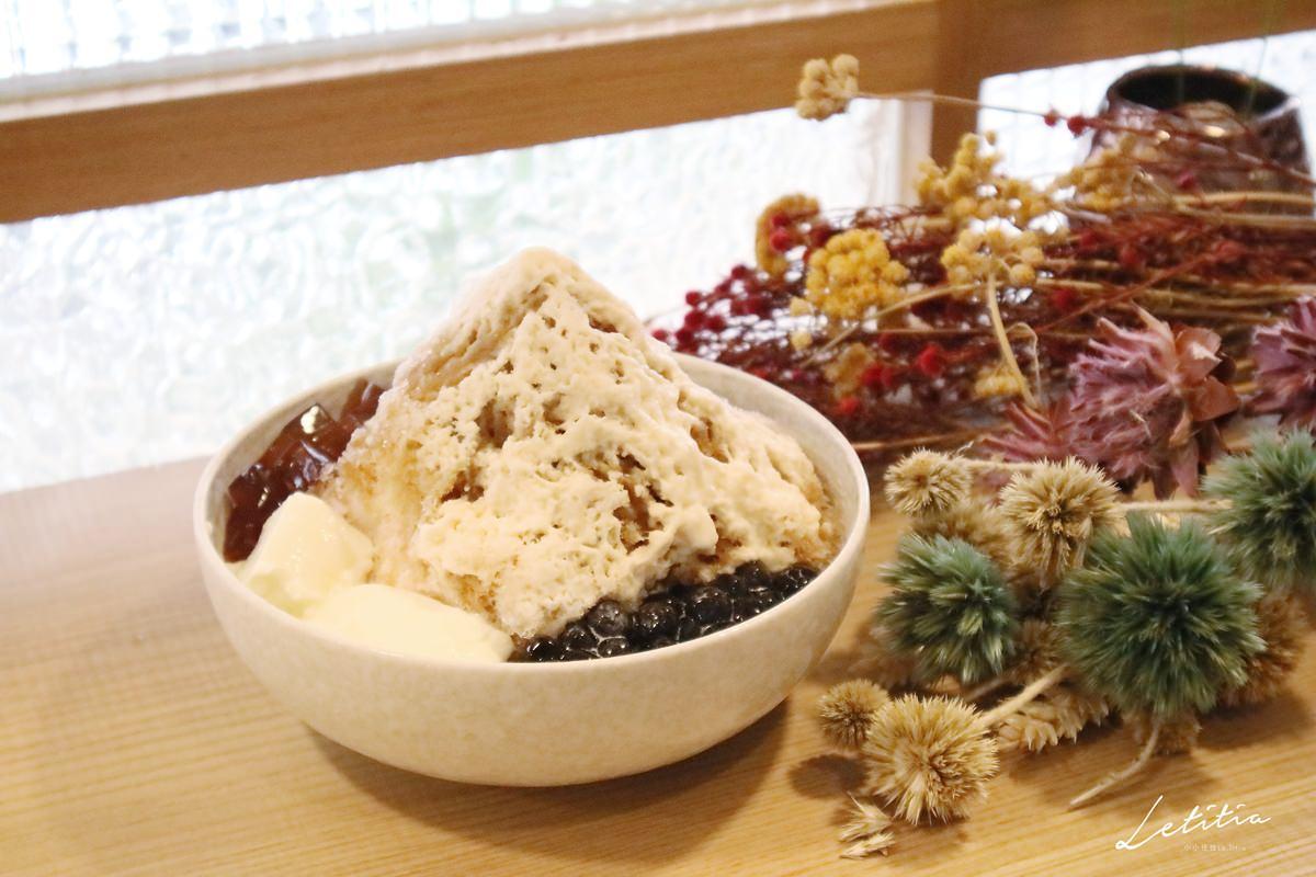 台北天母雪花冰|冰果奇緣ICE FAIRY 乾燥花陪你吃超費工日式雪花冰與綿綿冰