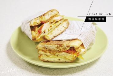 台北天母早午餐|雪福早午餐 Chef Brunch 東市場裡也有五星料理