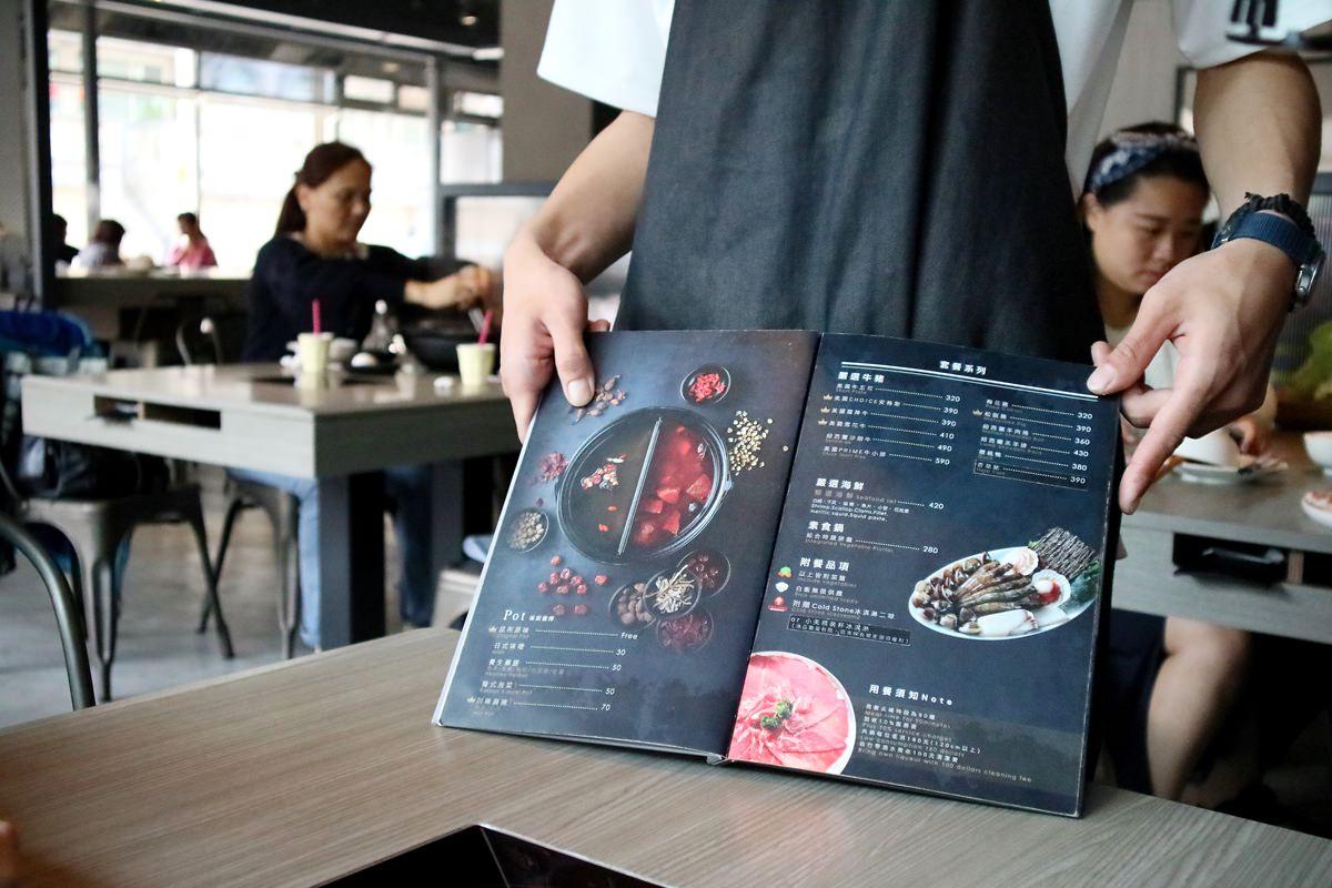 新竹竹北火鍋|煮流涮涮鍋/鴛鴦鍋 結合美學的精品鍋物