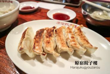 日本東京美食|原宿餃子樓 平價的巷弄排隊美食