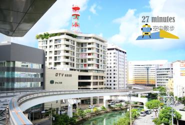 沖繩自由行攻略|27分鐘空中散步 單軌電車購票乘車指南