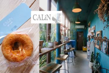 沖繩甜點|CALiN 山丘上的藍色木屋甜甜圈
