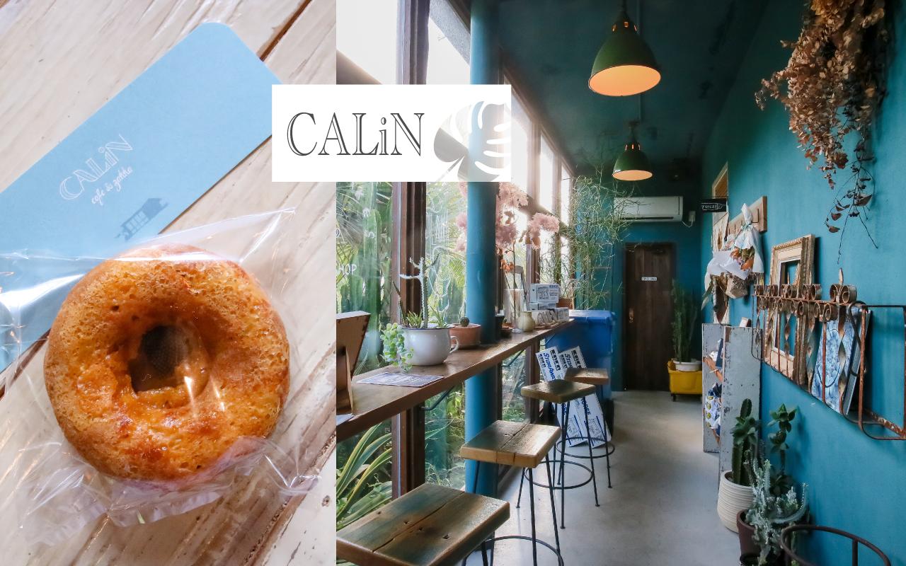沖繩甜點 CALiN 山丘上的藍色木屋甜甜圈