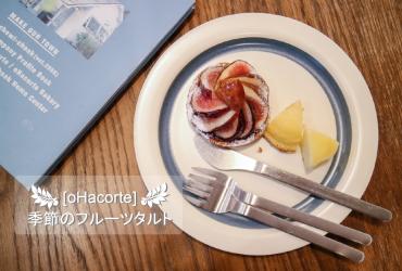 沖繩美食|oHacorte 季節限定水果塔 少女們的夢幻甜點店