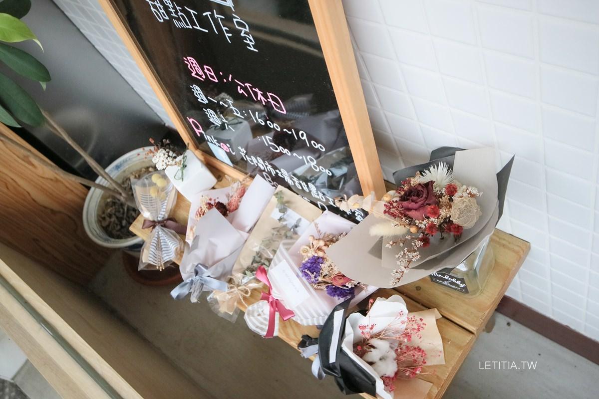 雲林古坑甜點店|花開市場甜點工作室 返鄉少女每日限量手作輕甜點