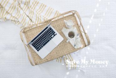 用理財打造我的任性生活|現金回饋網站推薦 完整資訊介紹與比較