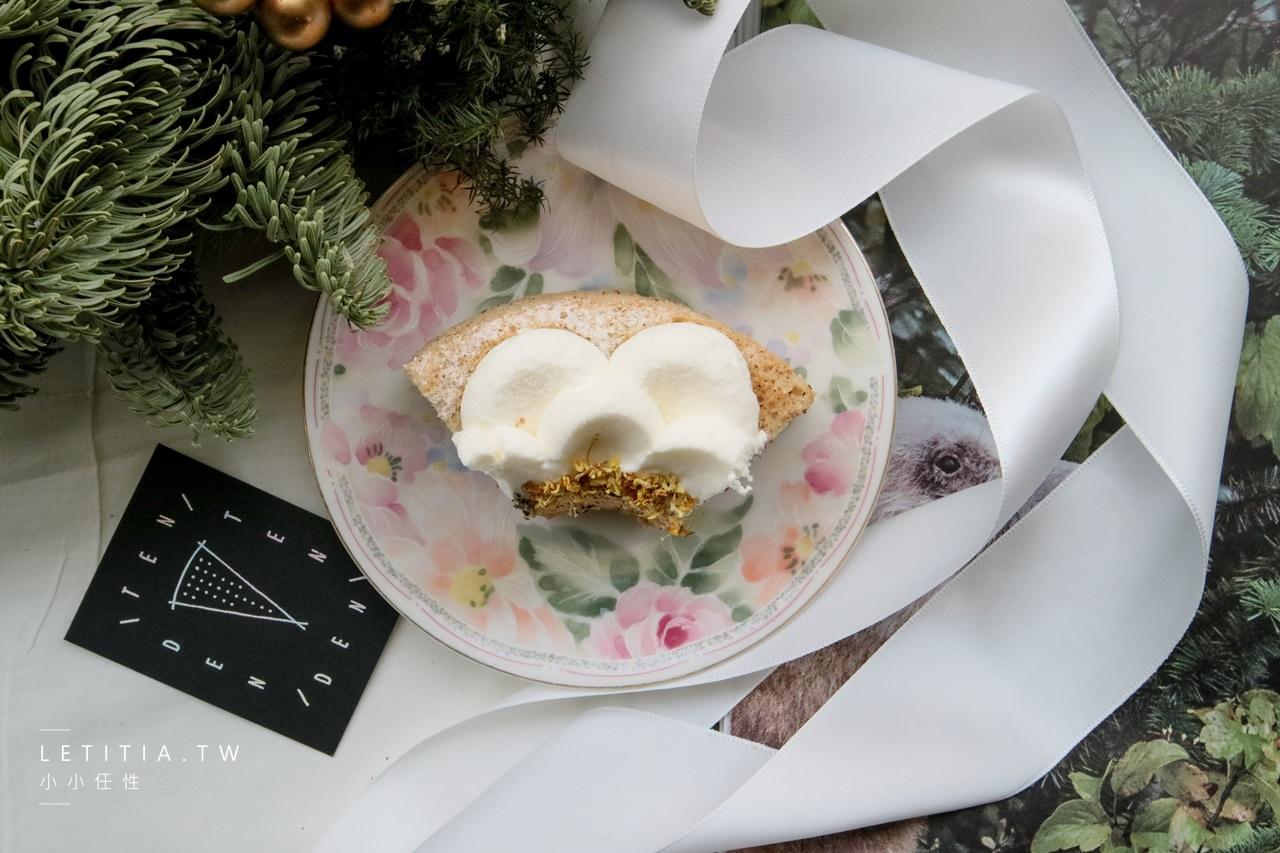 宅配甜點美食 Ten Ten Den Den 點點甜甜板橋名店 小花戚風彌月蛋糕