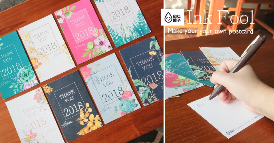 謝謝你們一年的陪伴 讓我將感謝送到你手中|印傻子客製明信片Postcard