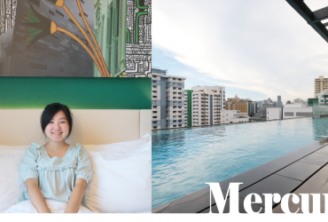 新加坡住宿推薦|武吉士美居飯店Mercure Singapore Bugis