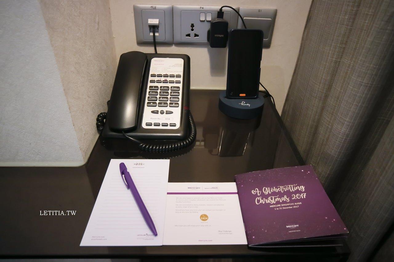 新加坡住宿推薦|武吉士美居飯店Mercure Singapore Bugis