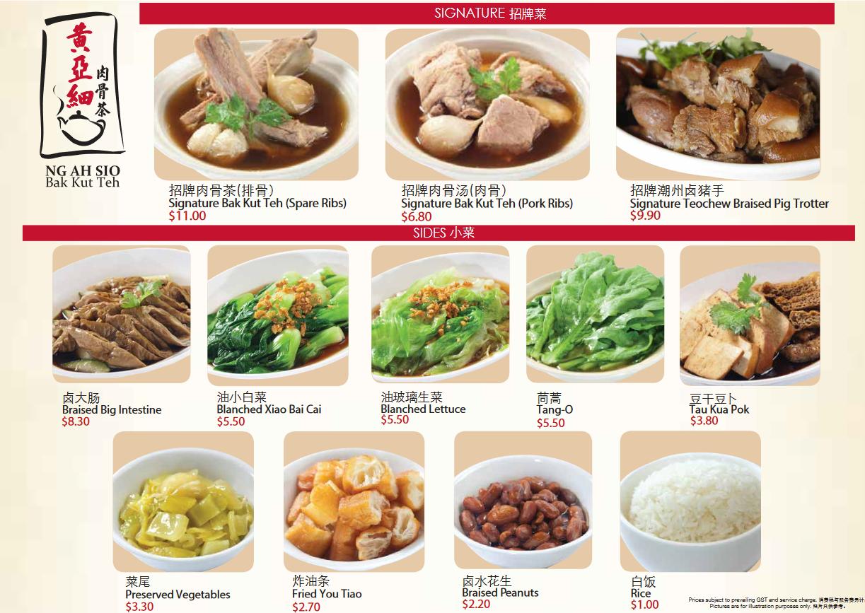 新加坡美食|黃亞細、松發肉骨茶 哪個比較好吃呢?