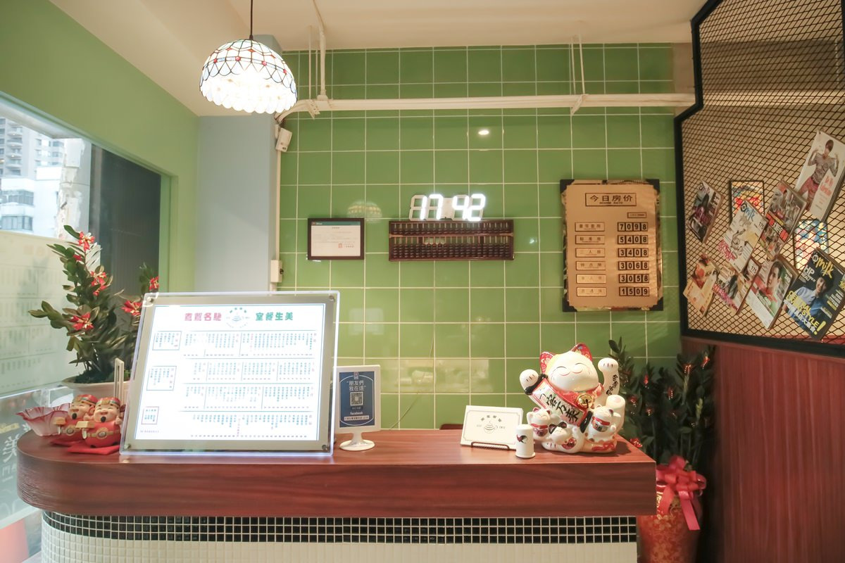 桃園港式美食|美生餐室藝文店 回憶獨特香港味