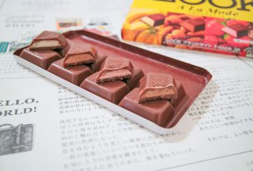 A La Mode Chocolate|日本口袋零食推薦 LOOK不二家推出的四口味綜合水果巧克力