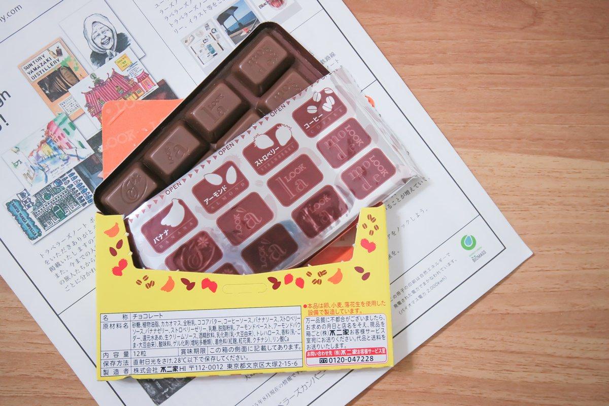 A La Mode Chocolate 日本口袋零食推薦 LOOK不二家推出的四口味綜合水果巧克力