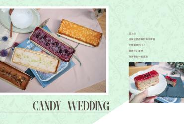 宅配甜點美食|Candy Wedding 超美的湖水綠彌月蛋糕