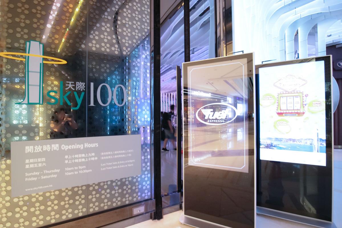 香港景點|天際100香港觀景台sky100 Hong Kong Observation Deck 體驗360度無死角百萬華麗夜景