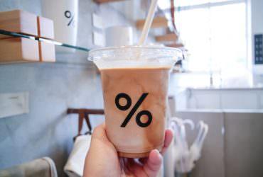 香港咖啡|%Arabica 京都爆紅的咖啡館在香港也喝的到