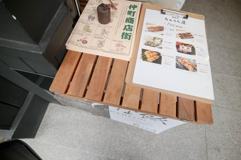 川越美食|りんりん屋 燒烤料理店 一番街 藏造老屋街道美食推薦