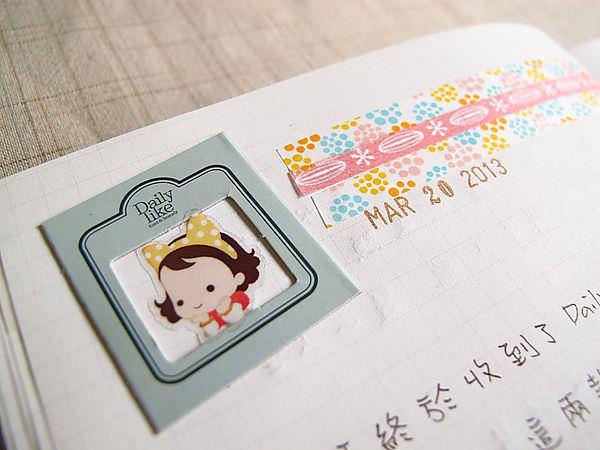 【手帳記錄】2013.03