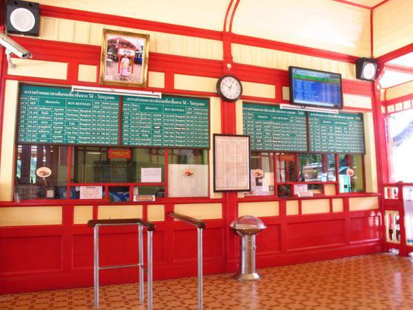 華欣景點》華欣街上趴趴走 - 華欣車站、皇室布莊、正盛食堂