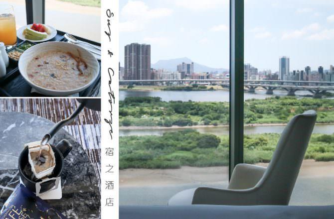 受保護的內容: 台北住宿推薦|宿之酒店Suz & Catorze坐擁無敵河景第一排的大人系精品酒店