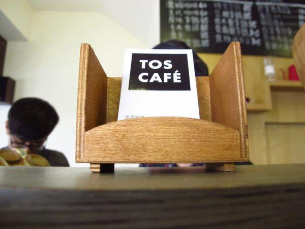 雲林斗六咖啡館│TOS Cafe 品嚐純粹咖啡的味道