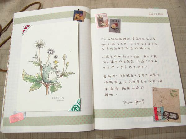 【手帳記錄】2013.05