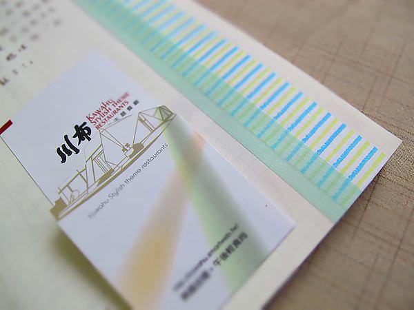 【手帳記錄】2013.02
