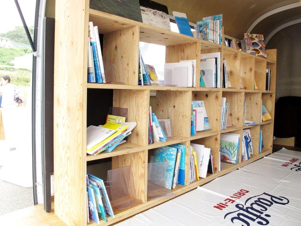 日本鐮倉景點|繪本的海之家 來鎌倉海邊體驗一場戶外閱讀吧!